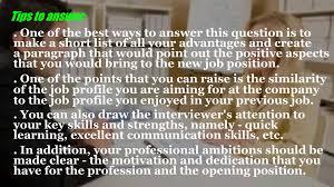 pfizer interview questions