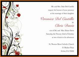 Microsoft Word Invitation Template Blank Templates For Wedding Free