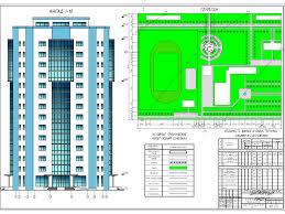 Готовые дипломные проекты по строительству Скачать дипломный  С47 14 ти этажный жилой дом г Оренбург