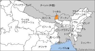 Image result for シッキム