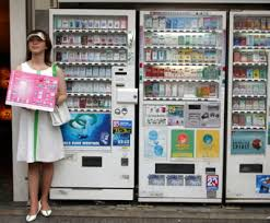 Cigarette Vending Machine Locations Simple Brief And To The Point Cigarette Vending Machine In Japan Bars