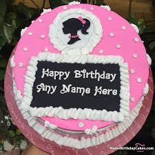 Make Birthday Cake For Girl Princess With Name