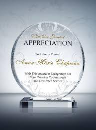 Appreciation Award Wording Plaque For Teachers Educators And