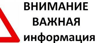 Кафедра Стоматология МИ ПГУ ВКонтакте Пензенский государственный университет