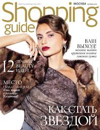 Shopping Guide 2010-10 by ABAK-Press - issuu