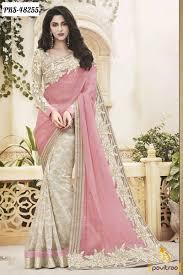 Stunning Designer Sarees Beautiful Trendy Wedding Bridal Latest Designer Sarees