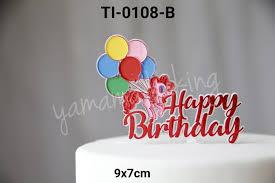 Jual Ti 0108 B Cake Topper Kue Tulisan Happy Birthday Little Pony