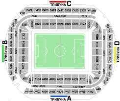 Rostov Arena Tickets Information Rostov Arena Seating Chart