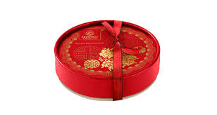 Delight family members and friends by creating meals using. Leonidas Reveals Limited Edition Chinese New Year Dora Gift Box
