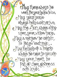 Baby Blessing Quotes Magnificent Baby Blessing Poems