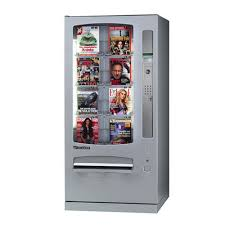 Magazine Vending Machine Interesting Magazine Vending Machine At Rs 48 Piece वेंडिंग
