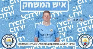 מנצ׳סטר סיטי-ארגון האוהדים בישראל Manchester City israeli supporters club -  Публикации