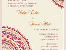invitation design online free wedding invitation design online 9 design invitations online free