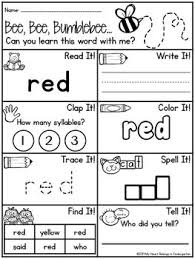 Our collection is growing every day with the help of many teachers. Color Words Sight Word Printables High Frequency Word Sight Words Kindergarten Teaching Sight Words Sight Words Printables