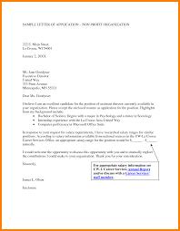 7 Cover Letter Non Profit Organization Hostess Resume