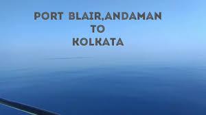 Amazing Ship Journey Andaman To Kolkata Ship Harshvardhan