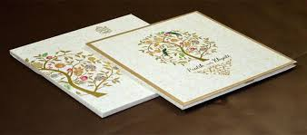 Thank You Cards Design Your Own Designer Photo Cards Designer Wedding Cards Design Thank You Photo