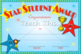 Star Student Certificates Star Student Award Printable Classroom Student Awards And