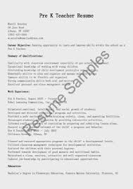 Early Childhood Education Resume Design Template Early Childhood ...