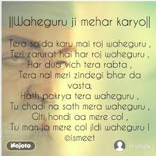 Best Goldentemple Shayari Status Quotes Stories Nojoto