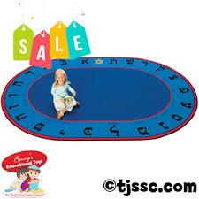 classroom rug clipart. circletime hebrew aleph bet classroom carpet rug on sale clipart