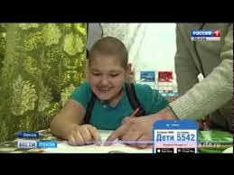 Юнус Тугушев лет ранний детский аутизм требуется курсовое  Юнус Тугушев 10 лет ранний детский аутизм требуется курсовое лечение