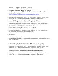 solving quadratic equations multiple choice questions doc