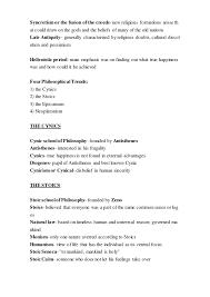 my behavior essay careers