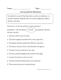 Parts Speech Worksheets | Adverb Worksheets