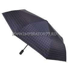 Новая коллекция <b>Flioraj</b> - <b>зонт</b> мужской <b>3100101</b>