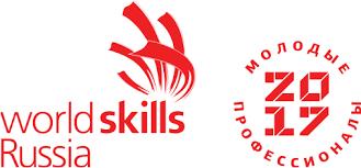 Методические указания по выполнению дипломной работы для  Региональный координационный центр worldskills russia Воронежской области
