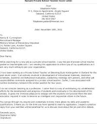 Elementary Education Cover Letter Sample Cover Letter Sample ...