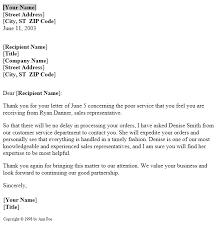 Letter Of Complain Template Service Complaint Resolution Letter Template