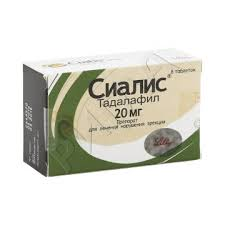 сиалис 5 мг ригла