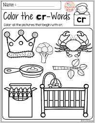 2515 best Lesson Plan for Kindergarten images on Pinterest ...
