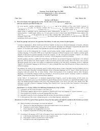 eflu integrated m a b a honours model paper admit pass no