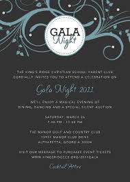 Gala Invitation Template Gala Invitation Template Formal Invitation ...