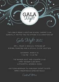 Gala Invitation Template Gala Invitation Template Formal Invitation ...