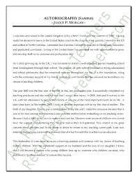 perfect family essay perfect college essay custom papers writing aid at its best