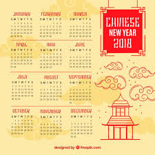 Chinese Calendar Template Elegant Chinese New Year Calendar Template Stock Images Page