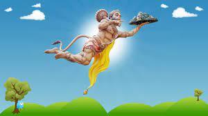 Hanuman Wallpaper 3d