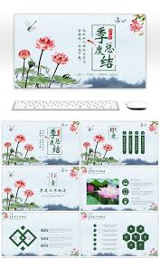Flower Powerpoint 618 Jade Flower Powerpoint Templates For Free Download On