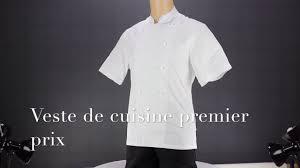 Veste De Cuisine Pas Cher Premier Prix Youtube