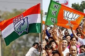 ஹரியாணா பேரவைத் தேர்தல் பாஜக, காங்கிரஸ் இடையே கடும்போட்டி