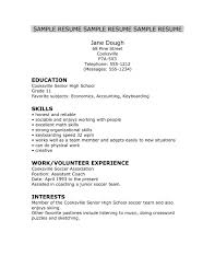 High School Senior Resume Examples Templ Writing Search Help