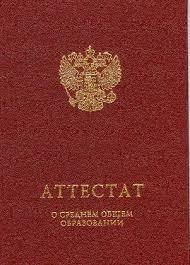 Обучение персонала в организации диплом Еще Обучение персонала в организации диплом в Москве