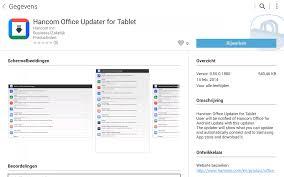 How To Hancom Office Installeren Op Galaxy Notepro En