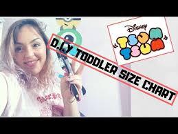 Cute Toddler Room Decor D I Y Disney Tsum Tsum Wall Art Size Chart