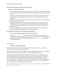Common Application Essay 2015 16 Essay Topics Teacher Pages