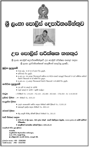 Sri Lanka Police Vacancies Si Post Government Jobs Government